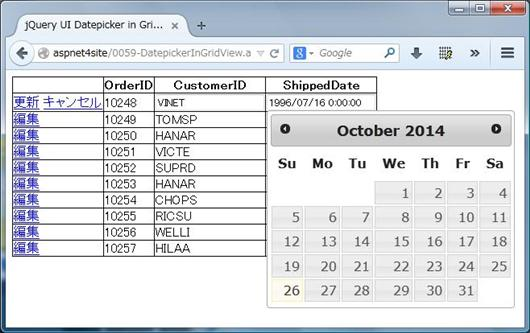 GridView に jQuery UI の Datepicker