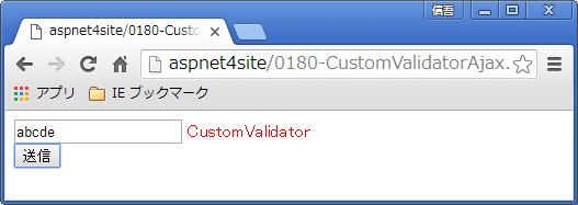 CustomValidator