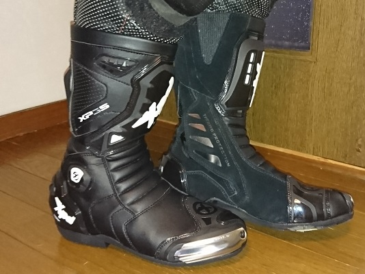 XP-3S Racing Boots